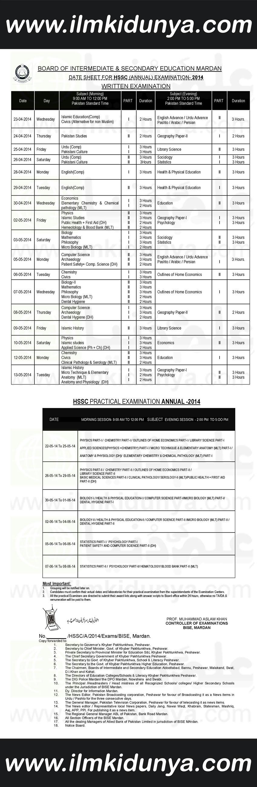 date sheet Date sheet download date sheet it batch 4th sem date sheet mid term  examination 2018 date sheet (even semester) 2017-2018.