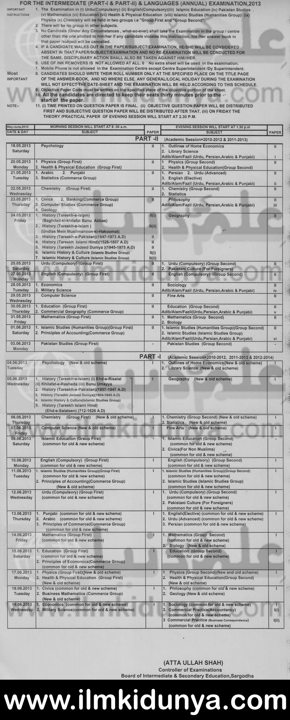 bise sargodha intermediate past papers part 1 Check sargodha board inter part 1 result 2012 or bise sargodha board intermediate 26920 on bise sargodha board 1st year result paper, past papers, practice.