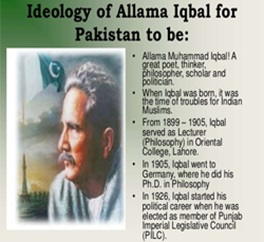 short essay allama iqbal english Essay on allama iqbal in english for 6 class essay on allama iqbal in english for 6  god new poems on several occasions i a short essay on the progress of english.