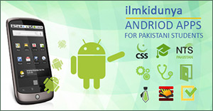 ilmkidunya Android Apps