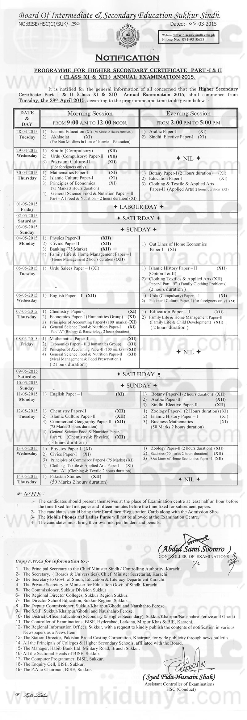 Image gallery matric result 2013 bise sukkur for 9th class time table