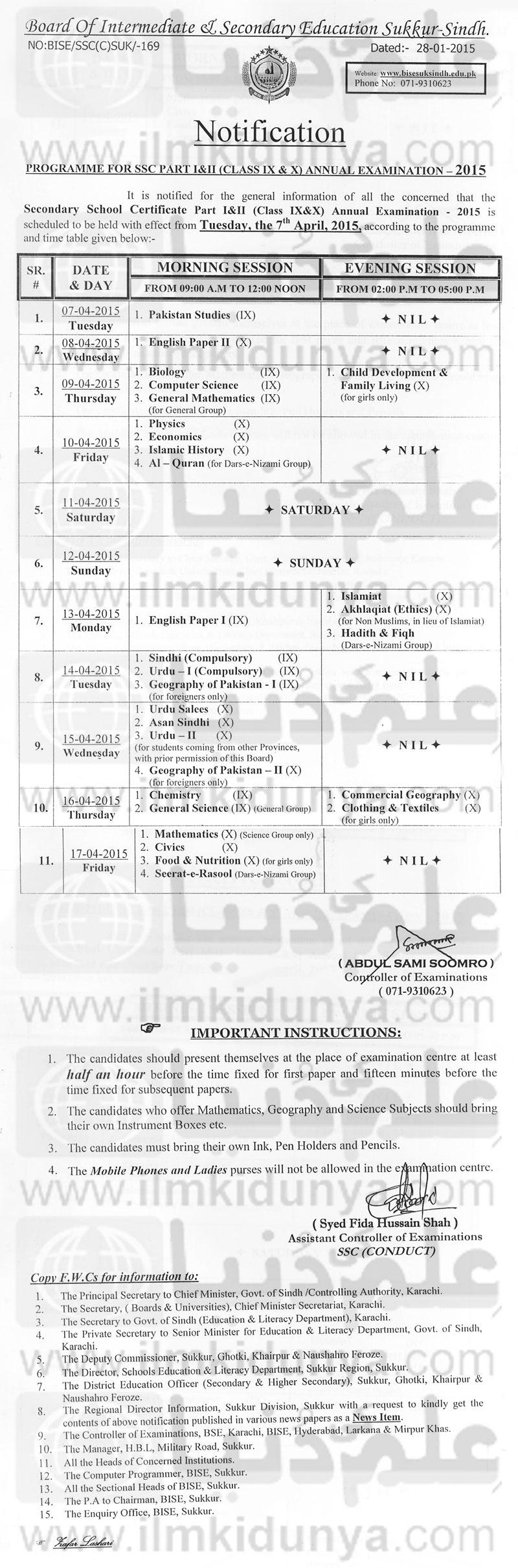 9Th class date sheet 2015 gujranwala board free download