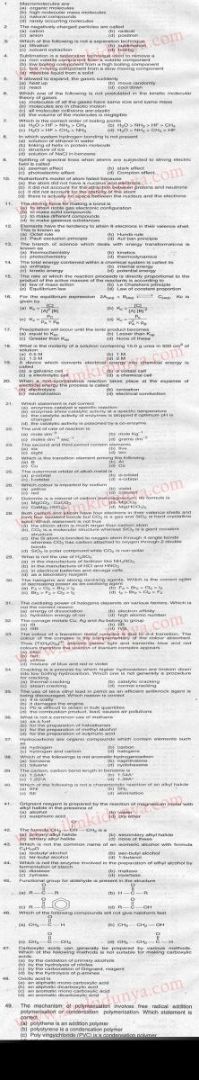 Ecat Test Sample Papers   Ecat Sample Papers