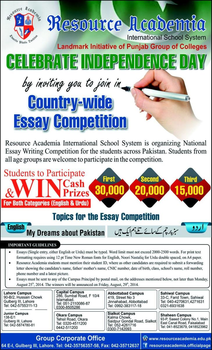 Essay writing websites competition