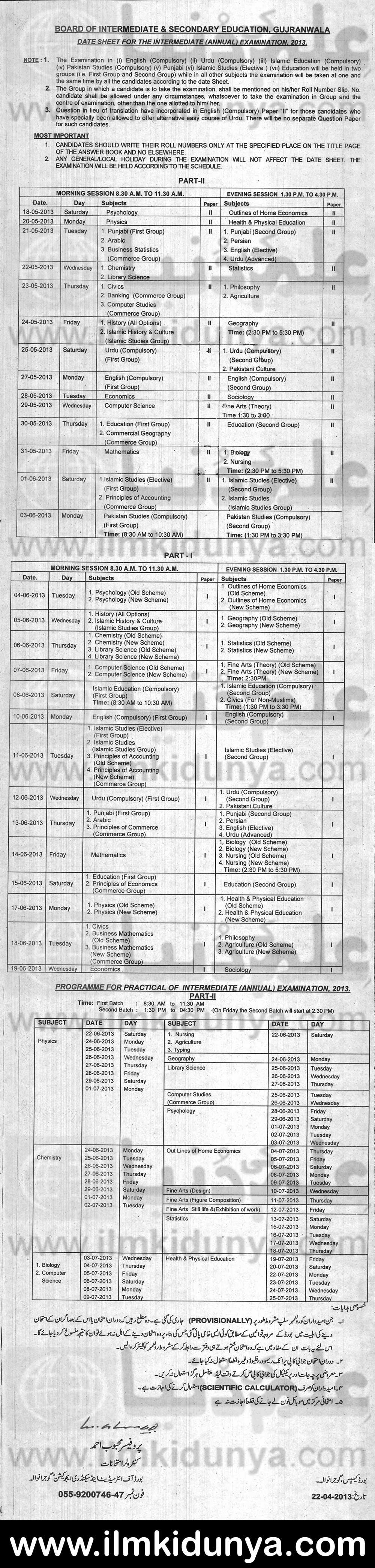 Bise Gujranwalaboard Inter Date