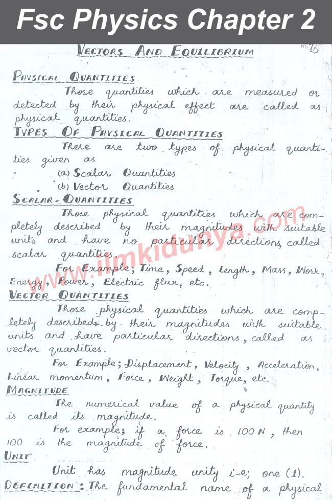 punjab board 11th class physics chapter 2 notes
