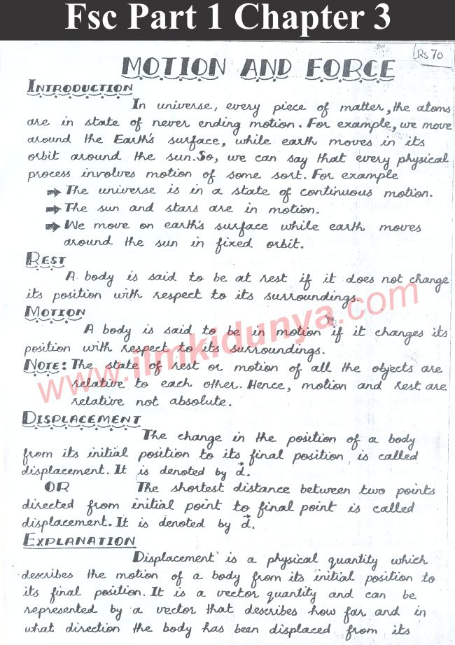 punjab board 11th class physics chapter 3 notes