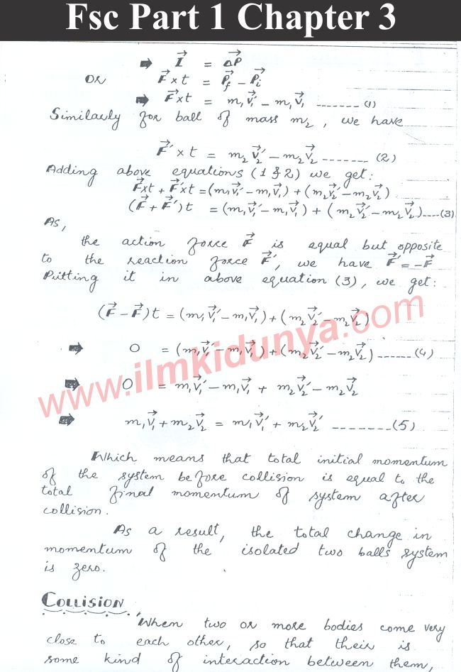 ib physics chapter 3 notes This whole site helped me with studying electrical circuts just in time for my  topic 5 test quick question: is this directly from the ib sl physics text book.