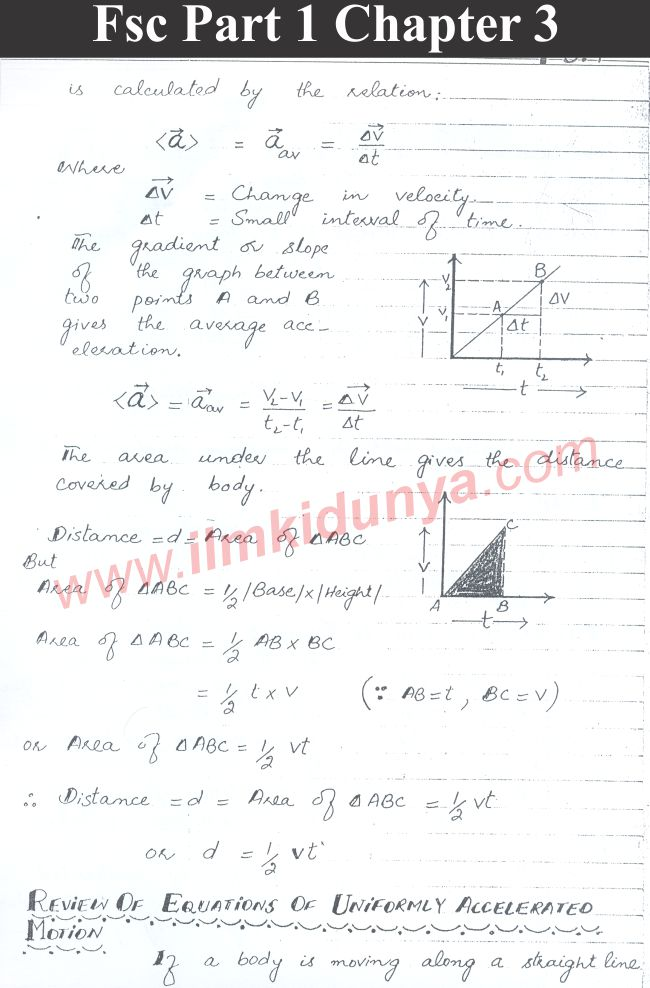 physics notes for class 11 pdf