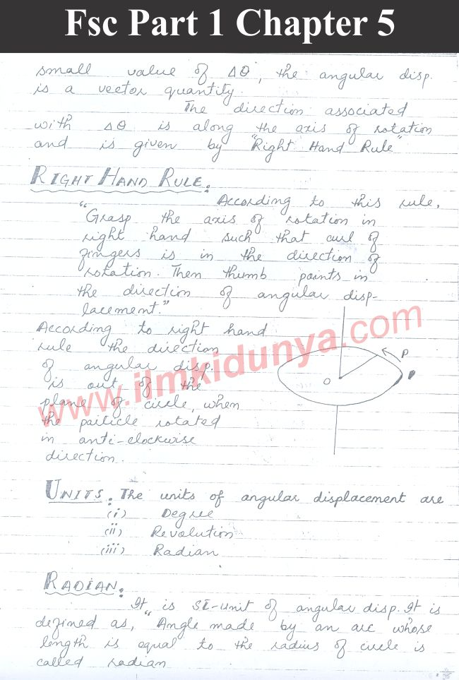 1St Year Physics Notes Chapter 3 - Description Of The Note