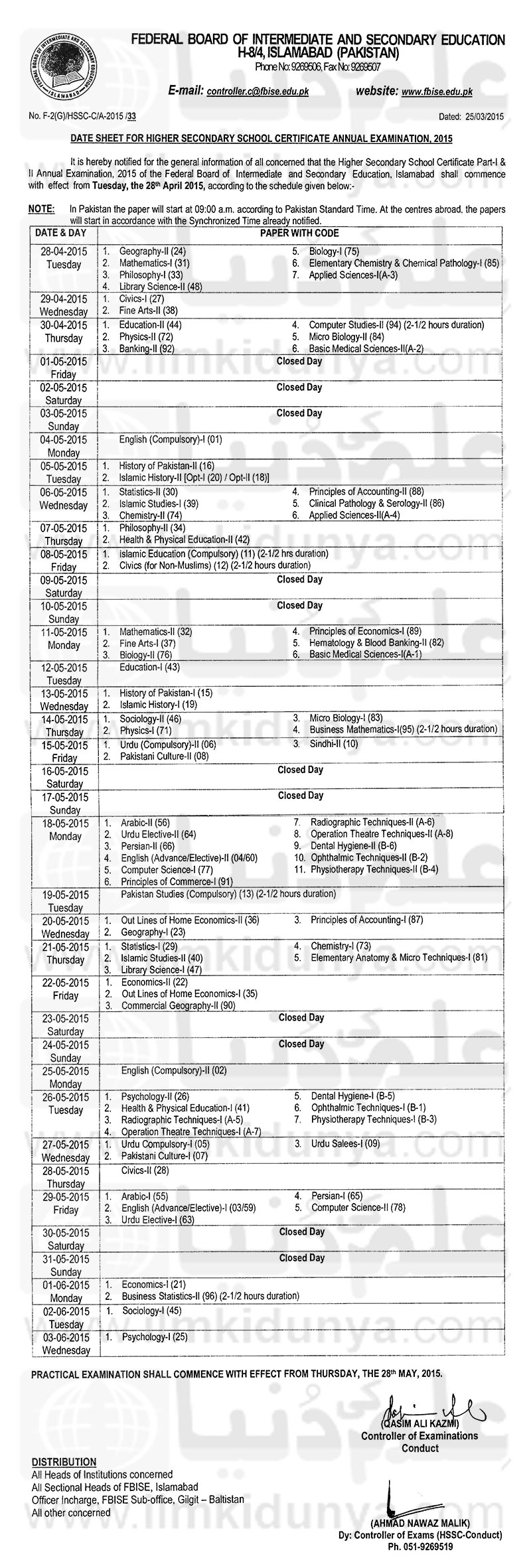 BISE Federal Board HSSC Date Sheet 2019 Part 1, 2