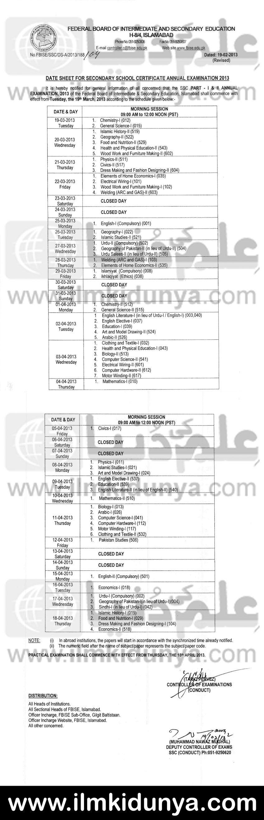 BISE Federal Board Matric Date Sheets 2013