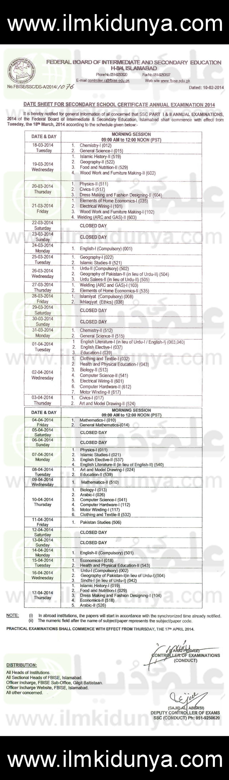 FBISE Federal Board SSC Date Sheet 2019