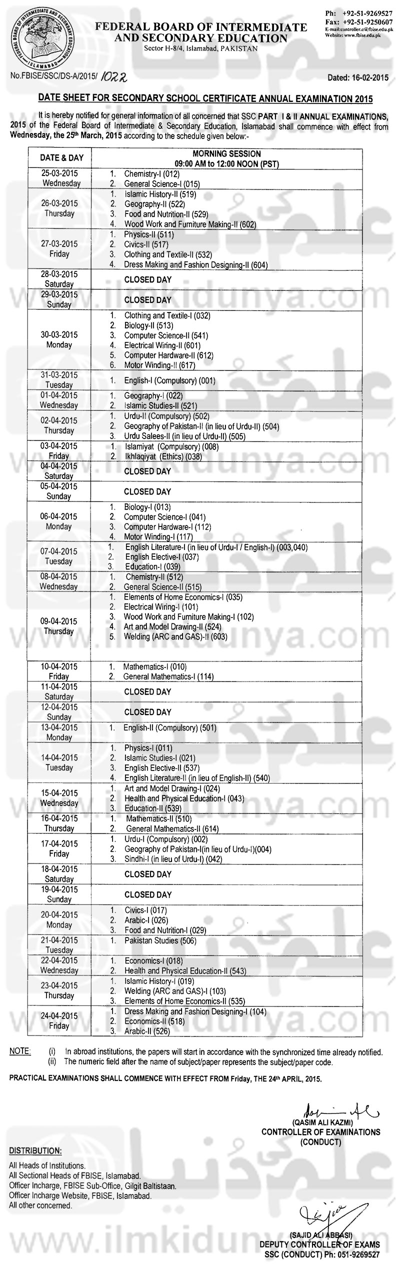 BISE Federal Board Matric Date Sheets 2015