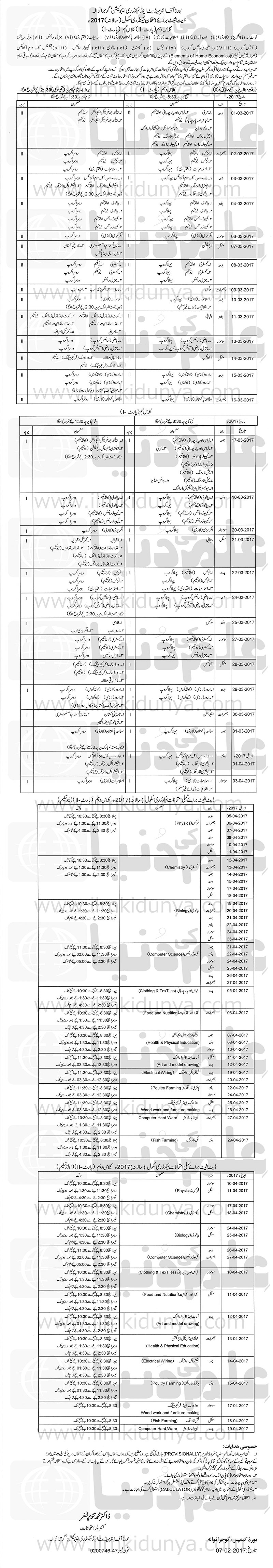 BISE Gujranwala Board 10th Class Date Sheet 2019
