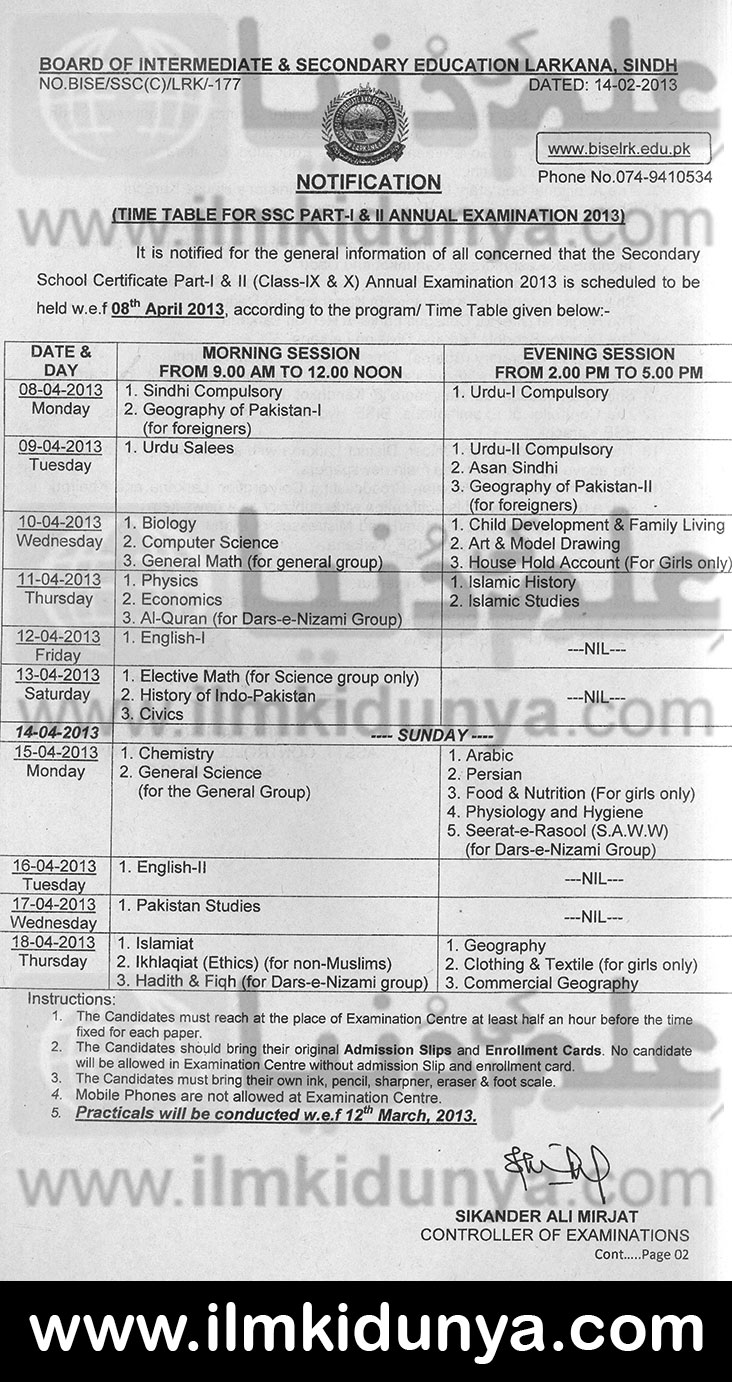 Bise larkana board 9th 10th class date sheet 2018 for 9th class time table