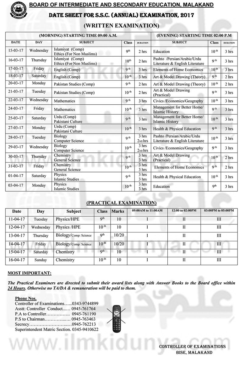 Bise malakand board 9th 10th class date sheet 2018 for 9th class time table
