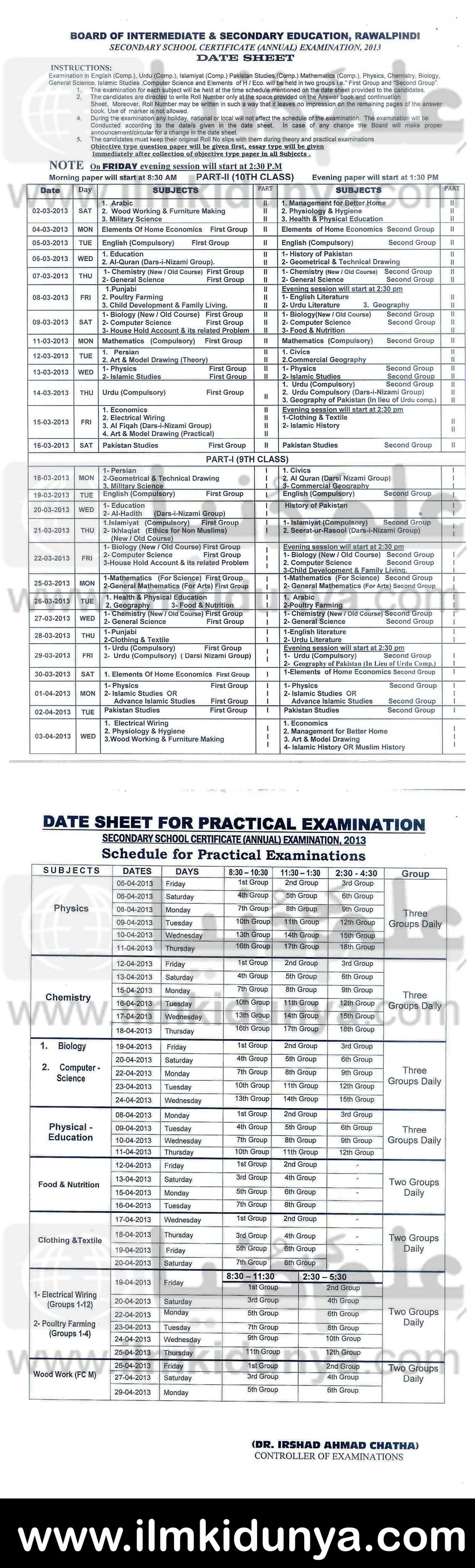 Bise rawalpindi board matric part 1 date sheet 2018 for 9th class time table
