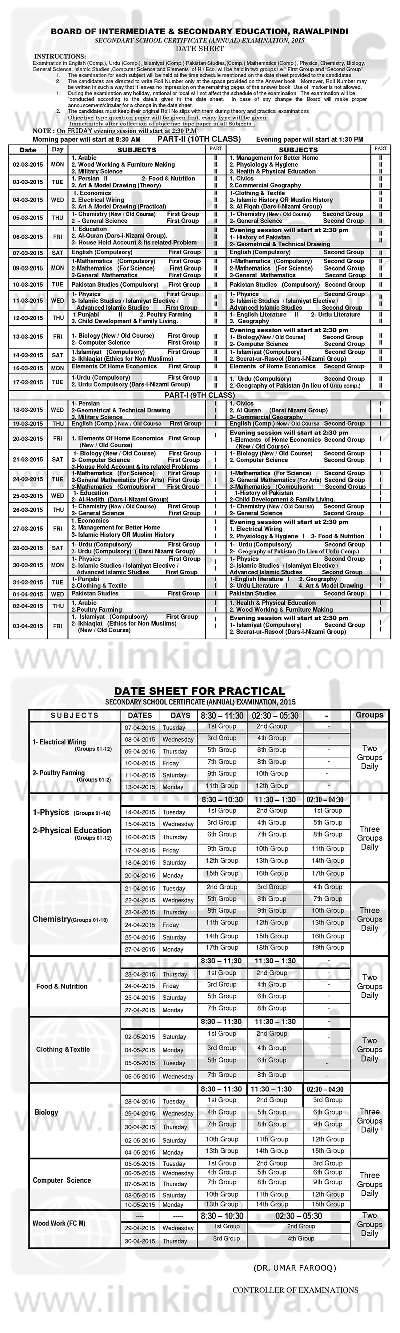 BISE Rawalpindi Board 10th Class Date Sheet 2019