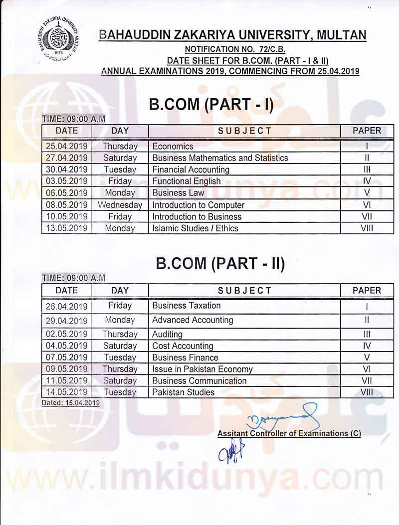 BZU Multan B Com Part 1 and 2 Date Sheet 2019
