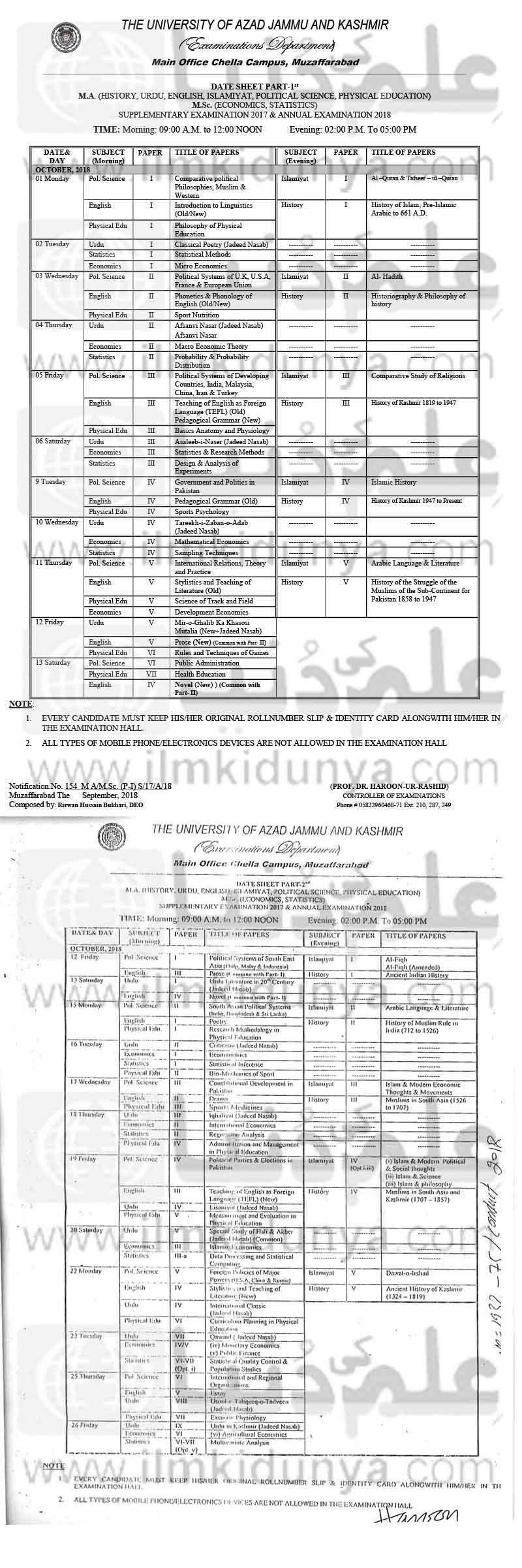 AJK University MA MSc Part 1 and 2 Date Sheet 2019