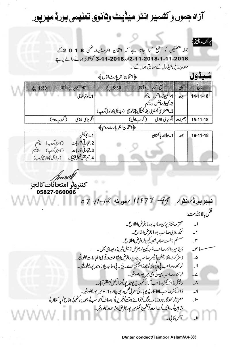 BISE AJK Board HSSC Date Sheet 2019 Part 1, 2