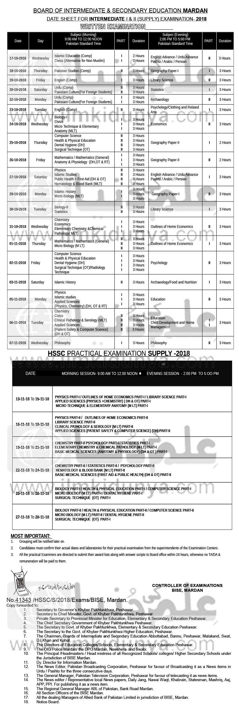 BISE Mardan Board ICom Date Sheet 2019 Part 1, 2