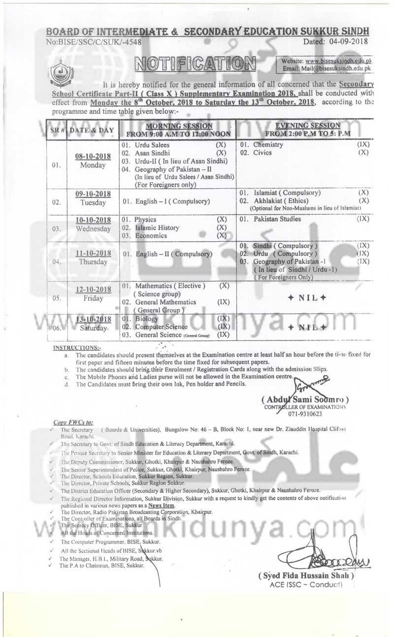 BISE Sukkur Board 10th Class Date Sheet 2019