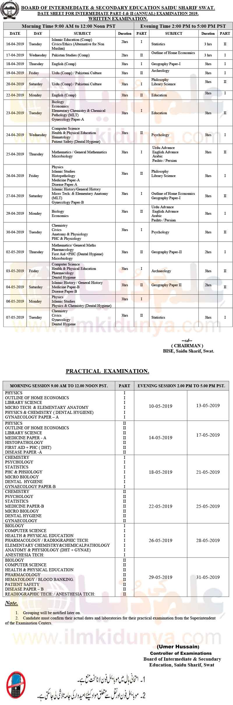 BISE Swat Board FA Part 2 Date Sheet 2019