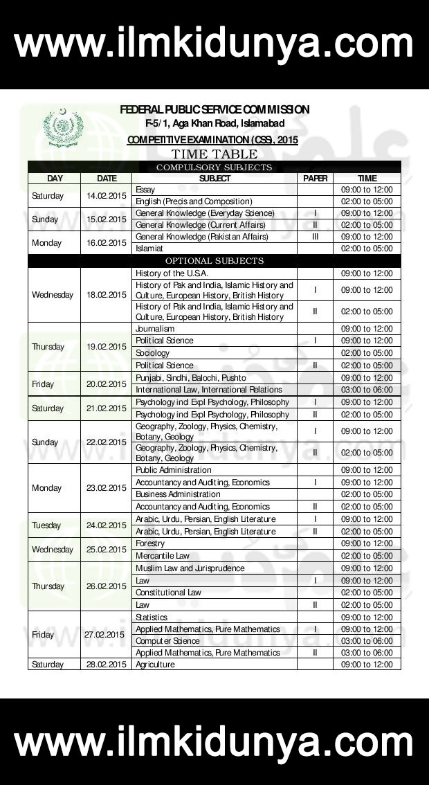 CSS Exams Date Sheet 2019 FPSC Exam Schedule