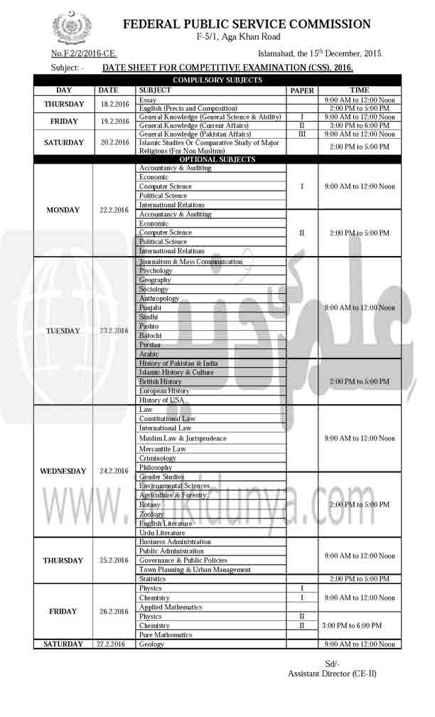 CSS Exams Date Sheet 2019 FPSC Exam Schedule
