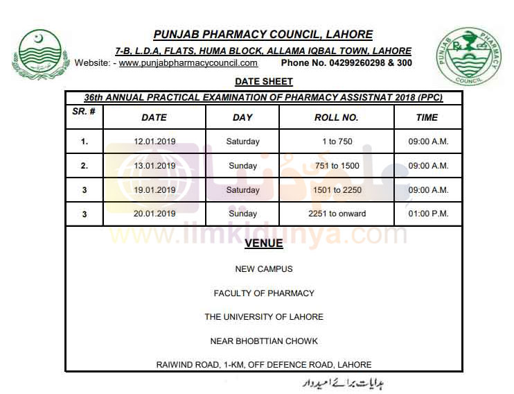Punjab Pharmacy Council Lahore Pharmacy Assistant Date Sheet