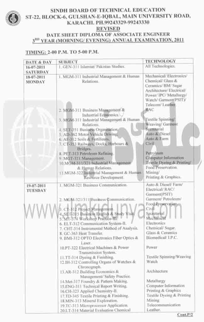 Sindh Board of Technical Education (SBTE) Date Sheets 2019