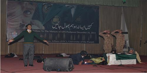Image result for quotes for aps martyrs