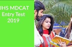 UHS MDCAT Entry Test 2019 Date, Result, Fees, Syllabus