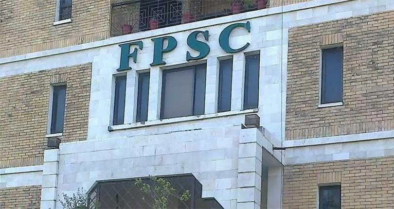 FPSC study guide 2020- FPSC Online Registration criteria for CSS ...