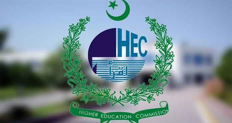 HEC Notifies About Cuban Government Scholarships For MBBS